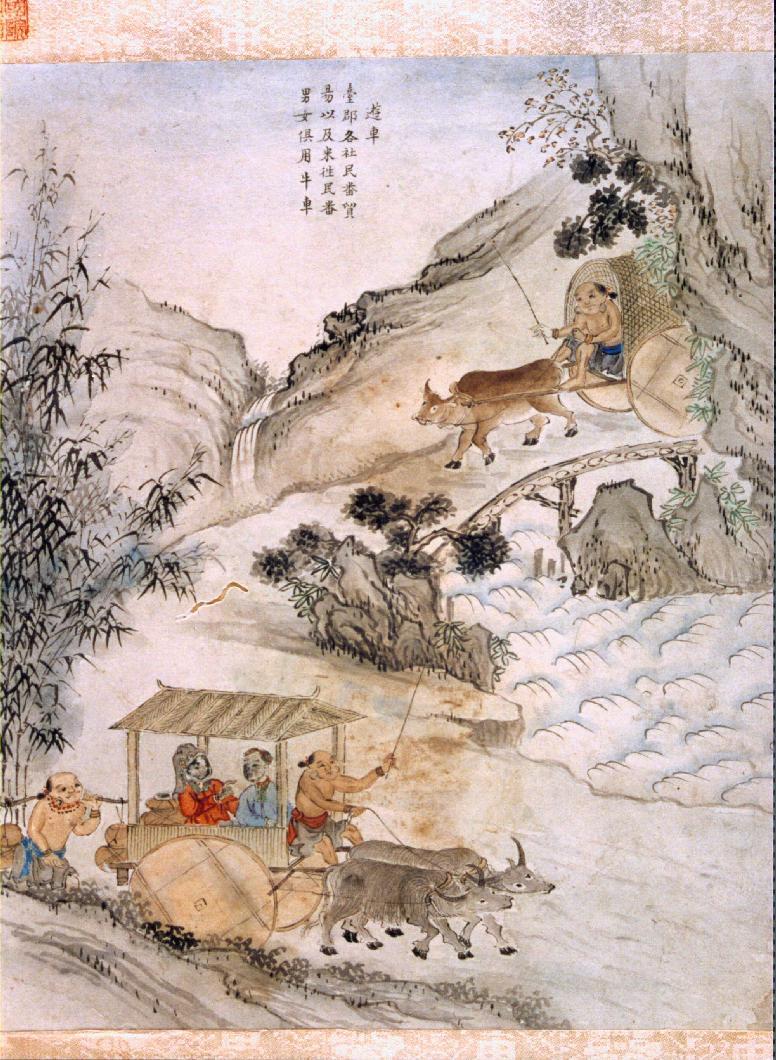 台湾平埔族和姑娘房 - 海阔山遥 - .